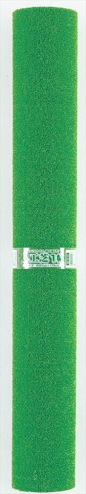 デポー 約1畳分で使いやすい 天然芝の感触でベランダ 屋上 店舗等さまざまな場所で使用可能です ワタナベ工業 WT-600人工芝1帖巻 GR ガーデン 便利 ベランダ 店舗 定価 グリーン 4903620000107