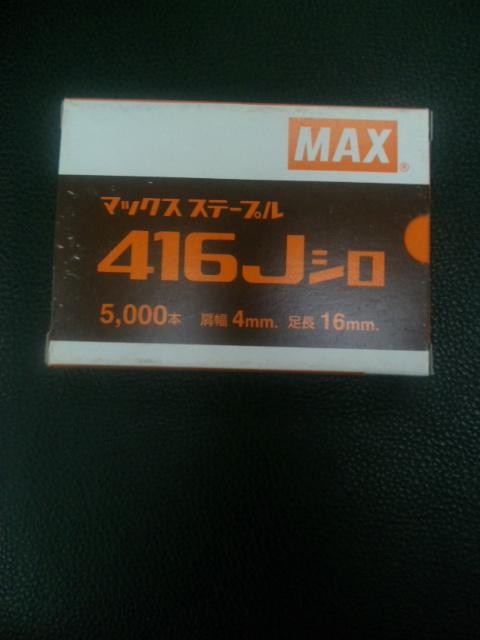 MAXステープル413J白 5000本x30