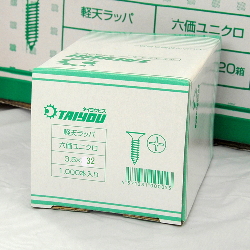 激安 新作製品 世界最高品質人気 タイヨウビス 大量に軽天ビスが必要な方に最適 大好評 JIS材対応ビス ユニクロ 10000本X2 軽天ビス 3.5X32 割引も実施中 ラッパ
