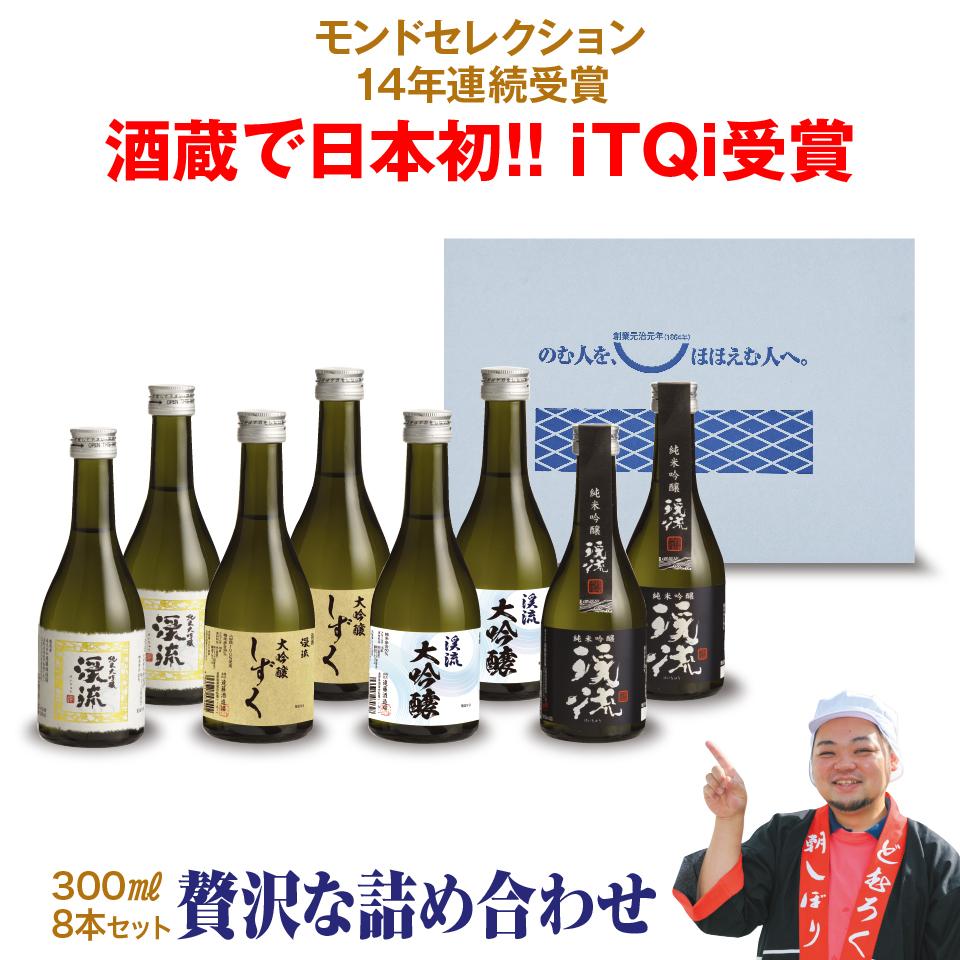 贈り物 送料無料 プレゼント ギフト お歳暮 日本酒 2019 飲み比べセット プレミアム飲み比べセット 300ml×8本【日本酒】