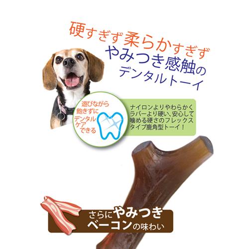 プラッツ アントラーフレックス ML 【犬用品】【小・中型犬用】【デンタル】