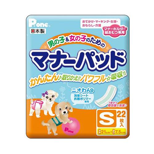 第一衛材 豪華な 男の子 SALENEW大人気 女の子のためのマナーパッド Sサイズ 22枚 犬用おむつ マナーパッド 紙おむつ マナー用品 日本製 トイレ用品