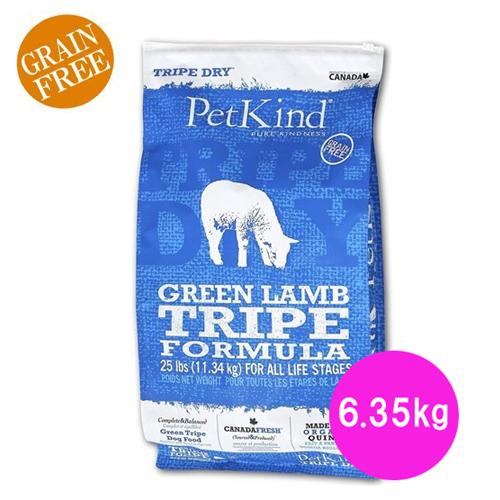 ペットカインド (Pet Kind) トライプドライ グリーンラム トライプ 6.35kg 【グレインフリー】【全年齢対応】【高品質ドライフード】