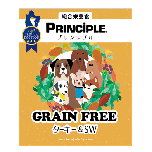 PrinciPLE プリンシプル グレインフリー ターキー&SW 9kg 【ナチュラルドッグフード】【犬用ドライフード】