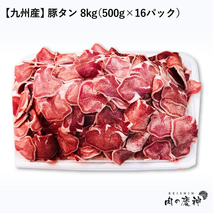 切り落とし 豚肉 緊急支援品も!ふるさと納税「豚肉」おすすめ人気ランキング|還元率入り|ふるさと納税ガイド