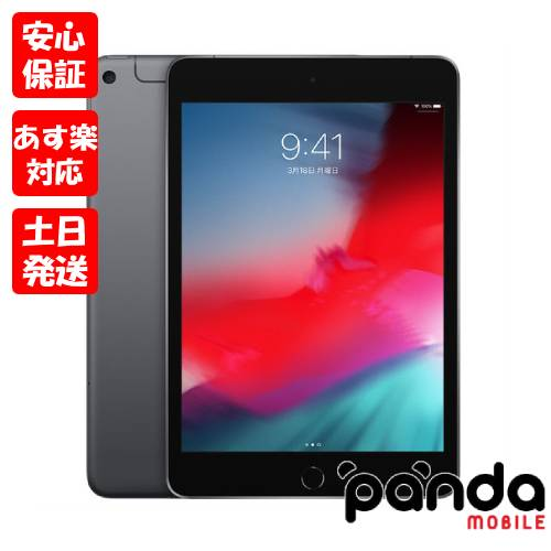 【、土日、祝日も発送】新品未開封品【Nランク】2019年モデル iPad mini 7.9インチ 第5世代 Wi-Fi 256GB MUU32J/A スペースグレイ 本体 新品 送料無料 Apple 4549995066289