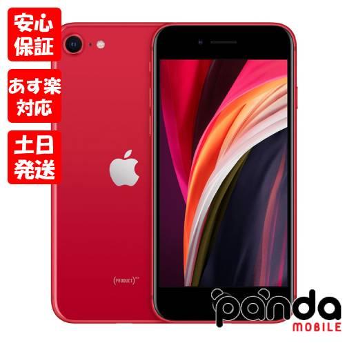 【、土日、祝日も発送】新品未開封品【Nランク】国内版SIMフリー 第二世代 iPhoneSE 128GB MXD22J/A レッド(PRODUCT)RED 本体 新品 送料無料 Apple 1001000022319599