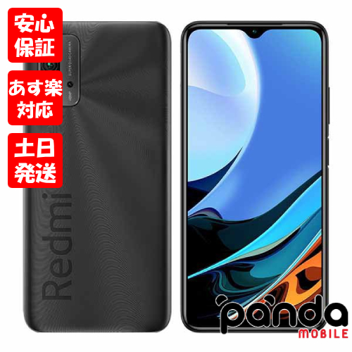 新品/Android/送料無料/Xiaomi/本体/シャオミ/あす楽 【あす楽、土日、祝日発送、店舗受取可】新品未開封品【Nランク】Xiaomi Redmi 9T 4GB RAM 64GB ROM カーボングレー【国内版SIMフリー】本体 新品 送料無料 シャオミ 6934177729980
