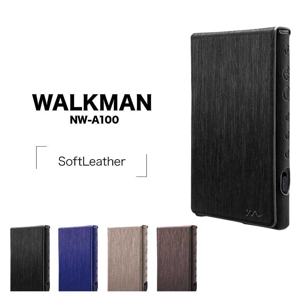 当店は最高な サービスを提供します 送料無料 WALKMAN A100シリーズ ファッション通販 NW-A100 ケース レザー ウォークマン カバー ソフト