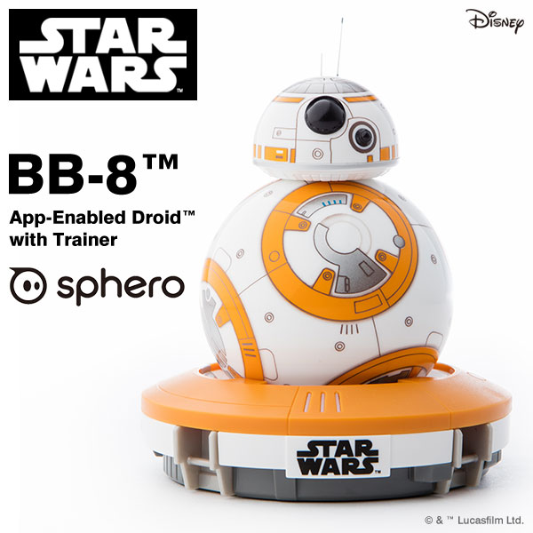アプリで自在にコントロールできるスマートトイ Sphero BB-8 TRAINER R001TRW