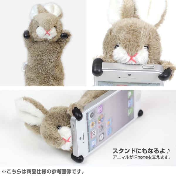 iPhone5s iPhone5c iPhone5情况simasima ZOOPY覆盖物(兔子)