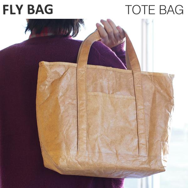 飞蝇袋手提包袋 (布朗)