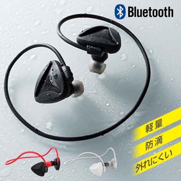 蚂蚁活动 antz 无线耳机耳机 Bluetooth4.1 (响应)