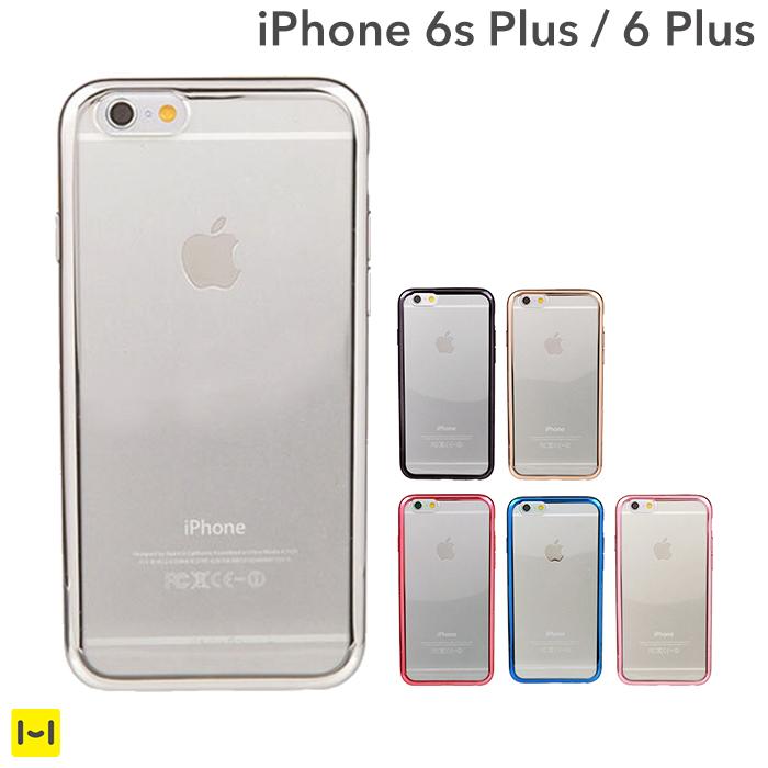 楽天市場 iphone6splus iphone 6 plusケース サイドカラード クリア tpu