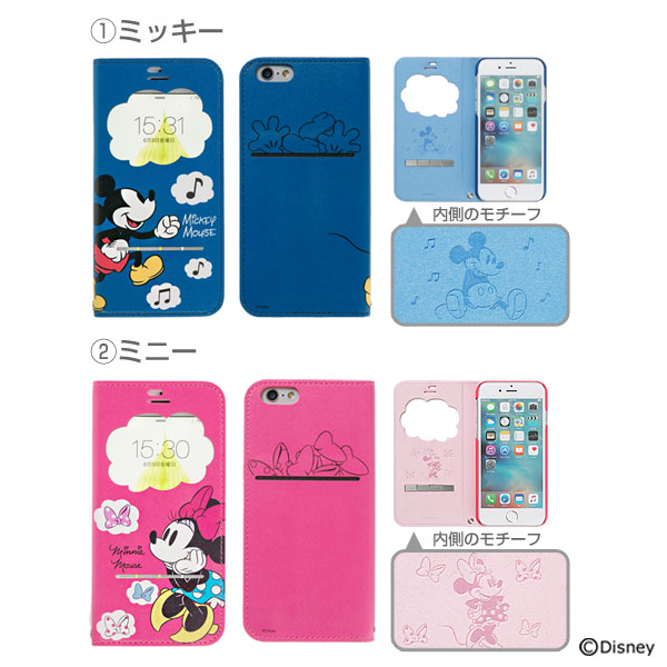c44ebc2e93 楽天市場】アイフォン6 iPhone6s iPhone6 ケース ディズニー ...