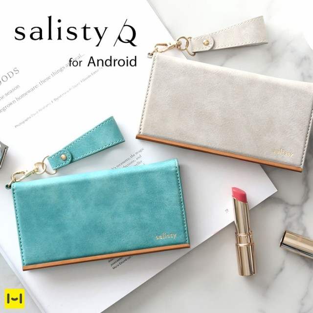 salisty (サリスティ) Q suede-style diary case multi-type