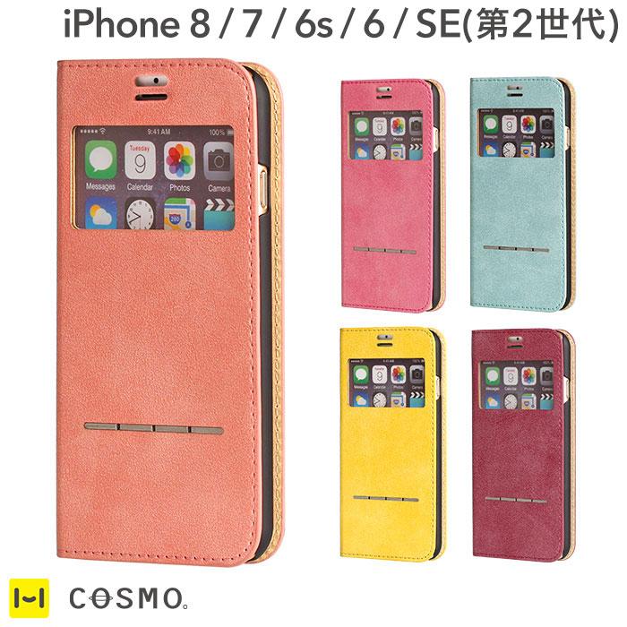 cosmo phone case iphone 8