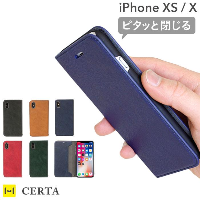 Xs ケース iphone おしゃれなiPhoneXSケース(アイフォンテンエスカバー)のおすすめ人気ランキング3選【2021年最新版】