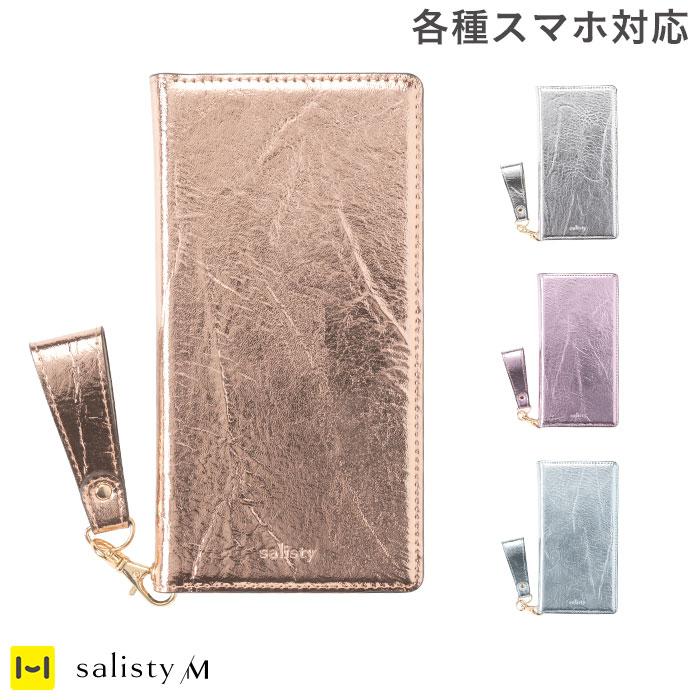 salisty (サリスティ) M shiny diary case multi-type