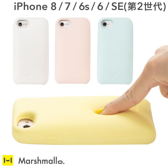 楽天市場】iPhone8 ケース iPhone7ケース iPhone6s Marshmallo ...