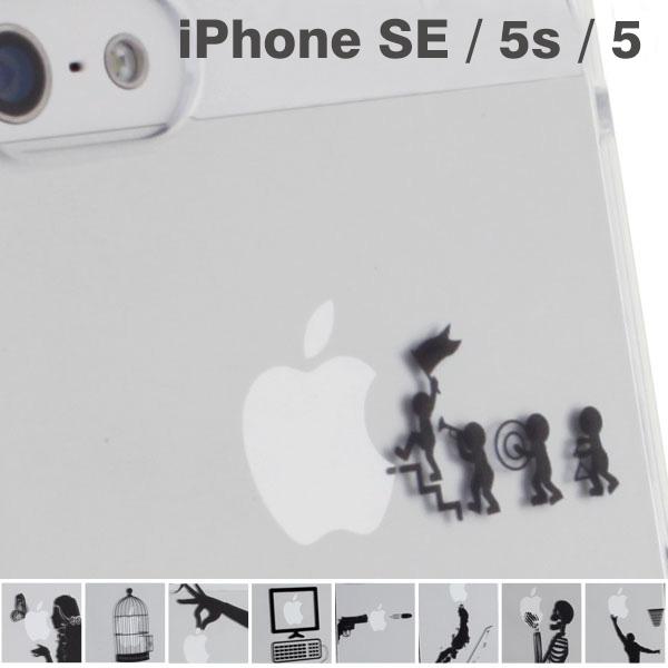 IPhone5s iPhone5 사례 Applus 하드 클리어 (블랙 1) (대) fs3gm