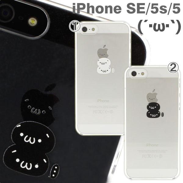 iPhone5s iPhone5 케이스 Applus 하드 클리어(쇼본) (대응)