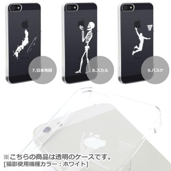 IPhone5s iPhone5 사례 Applus 하드 클리어 (화이트) (대) fs3gm