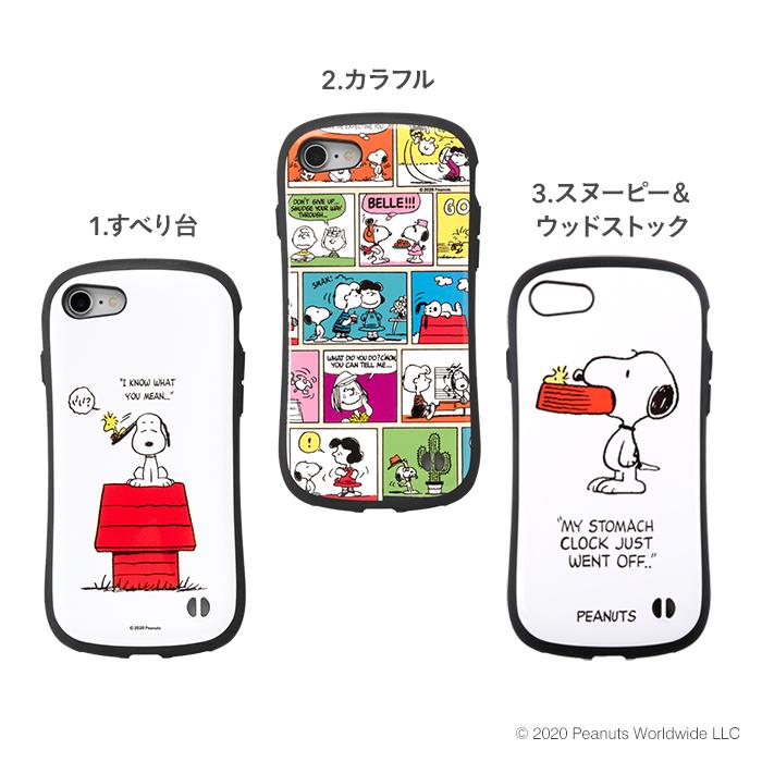 iphone7 iphone8 ケース スヌーピー iFace First Class 【 スマホケース アイフェイス アイフォン8ケース iphone7 iphone8 ケース アイフォン7 アイフォン8 ピーナッツ iphone ケース 耐衝撃 】