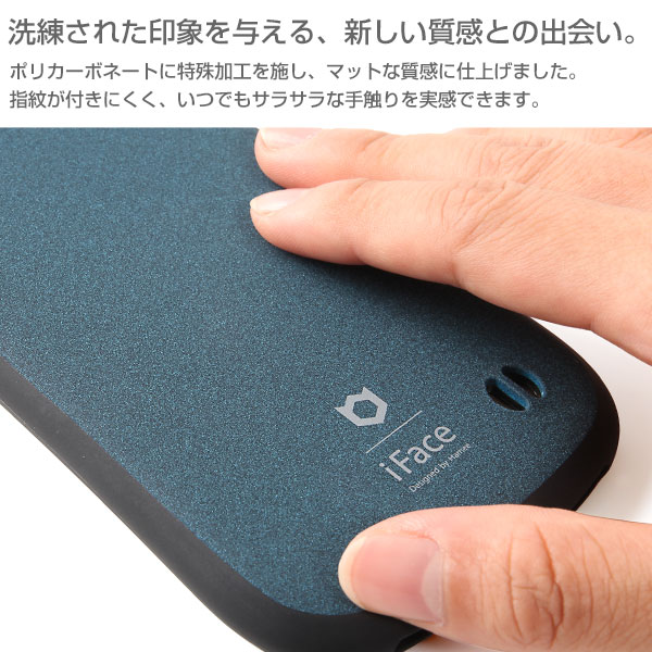 iphone7 iphone8 ケース iFace First Class Sense 【 スマホケース アイフェイス アイフォン8ケース iphone7ケース アイフォン7 アイフォン8 センス 耐衝撃 iphoneケース  】