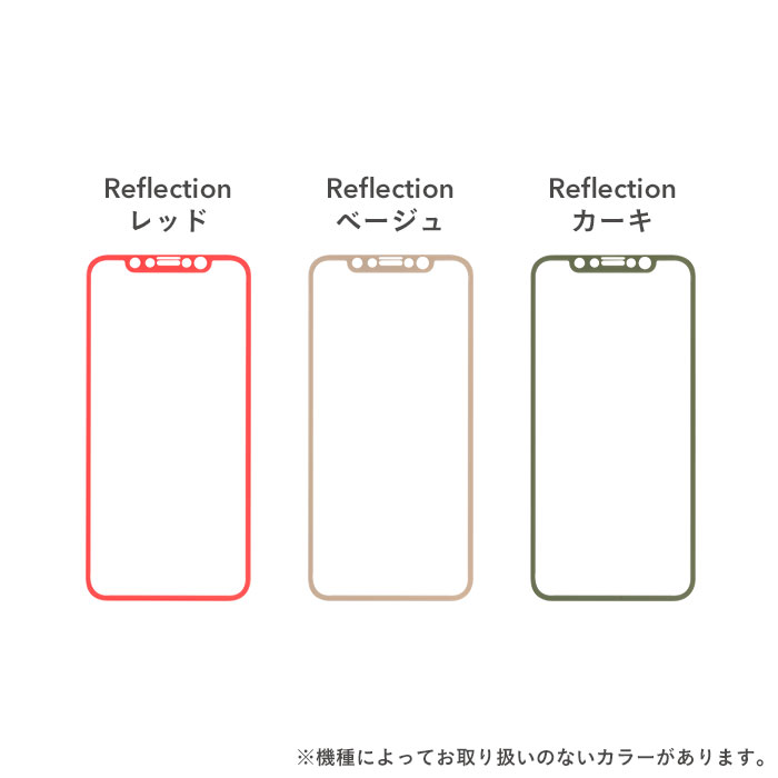 iphonexs iphone xs iphonex iphone x ガラスフィルム iFace Round Edge Color Glass Screen Protector ラウンドエッジ 強化ガラス 液晶保護シート アイフェイス 画面 アイフォンxs アイフォンx フィルム 日本製 ガラス ドラゴントレイル アイフォン10 アイフォン10S 】