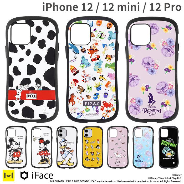 【公式】iphone iPhone11 Pro iphone11 ケース ディズニー iFace First Class 【 キャラ スマホケース アイフェイス アイフォン11ケース アイフォン11pro アイフォンイレブン イレブン 耐衝撃 iphoneケース   ペア カップル アイフォン11 プロ Dinney グッズ アリエル】
