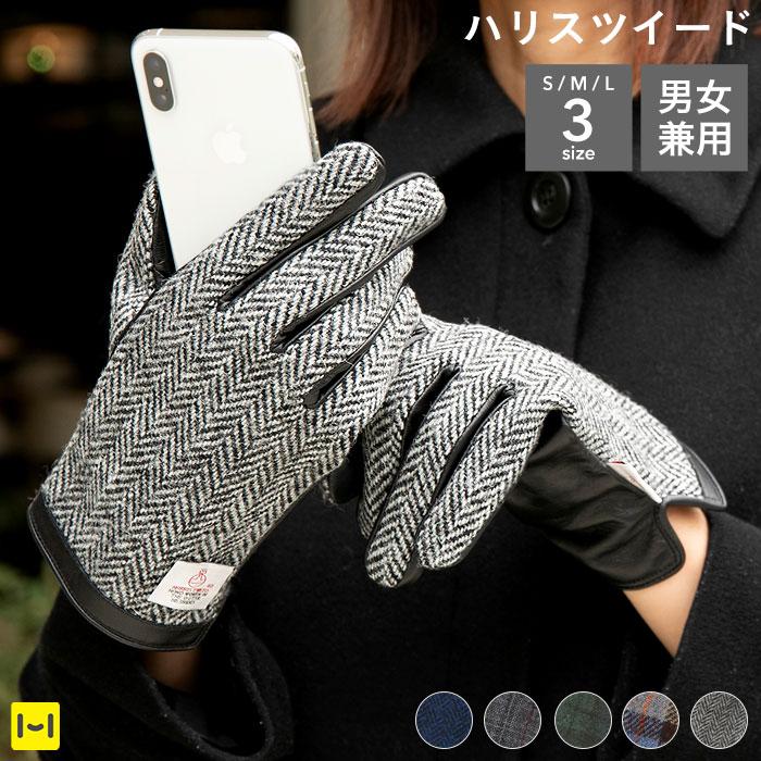 30代男性に、使ってほしいブランドの手袋は?