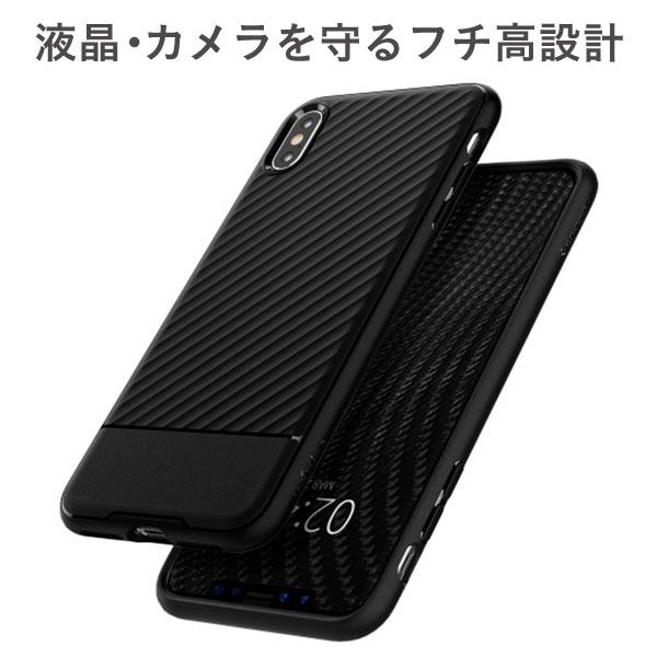spigem iphone xs case