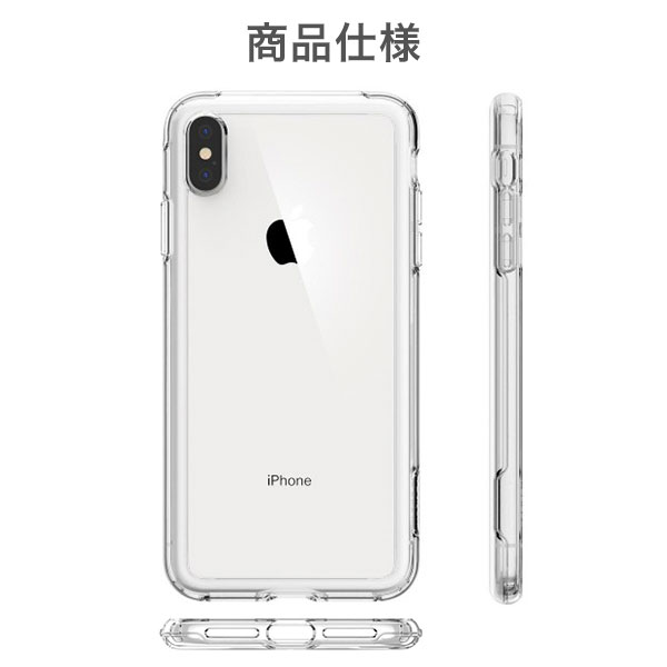 online store f233f 24689 iphone xs max case Spigen シュピゲン Crystal Hybrid case (crystal clear)