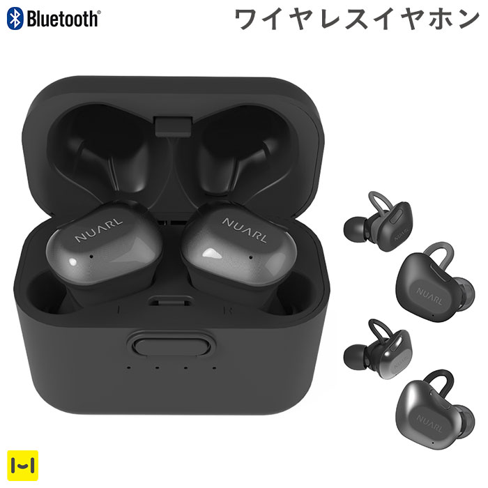 ヌアール NUARL Bluetooth5.0対応 HDSS搭載 IPX4 完全ワイヤレスイヤホン NT01B【 iphone 高音質 両耳 完全ワイヤレスイヤホン 小型 イヤフォン ブルートゥース スマホ 通話 充電ボックス Android Xperia 】