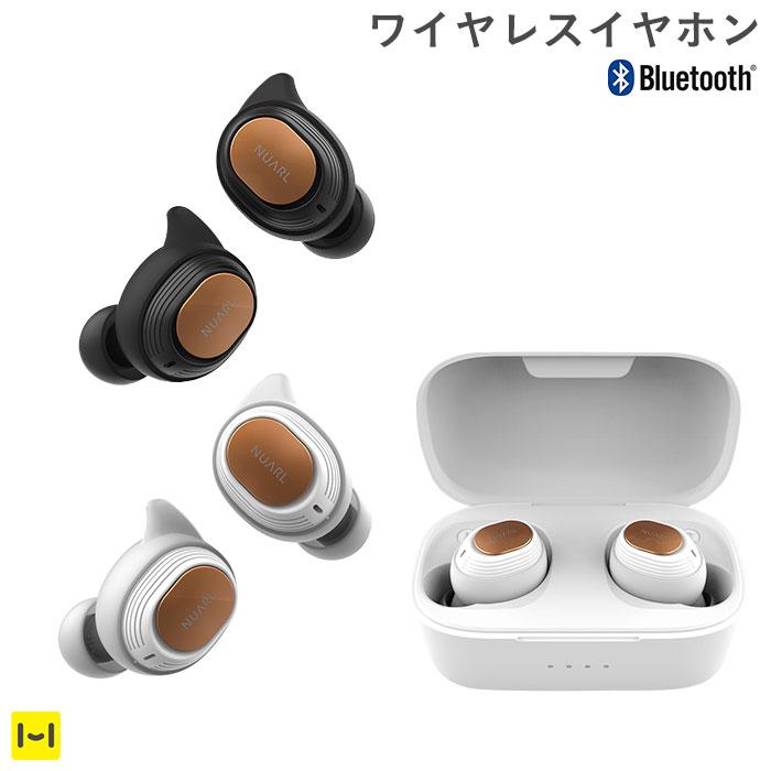 ヌアール NUARL Bluetooth5.0対応 IPX7 グラフェンドライバー搭載 完全ワイヤレスイヤホン NT110【 iphone 高音質 両耳 防水 耐汗性 長時間 イヤホン 小型 イヤフォン ブルートゥース スマホ 通話 充電ボックス Android Xperia 】