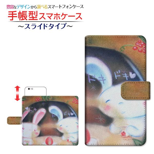 3D保護ガラスフィルム付 iPhone 11 対応 手帳型 スマホケース スライドタイプ うさぎのカップル やの ともこ Apple アップル メール便 送料無料 イラスト 冬 ドキドキ [ メンズ レディース おしゃれ かわいい ]:携帯問屋 店