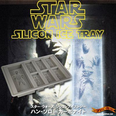 STAR WARS 실리콘 아이스 트레이 한 솔로 in 카보 나이트