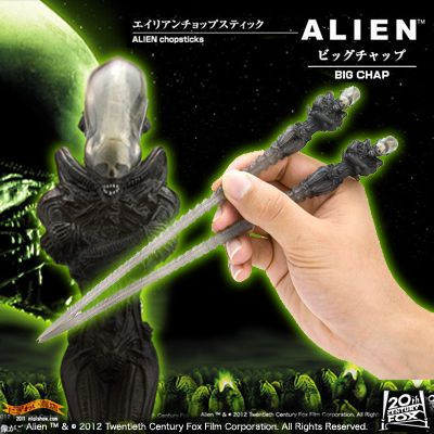 Do you eat in the cold Soba with your chopsticks it? In the film alien, Geron Gro figure chopsticks ★ announcing (CHAP)