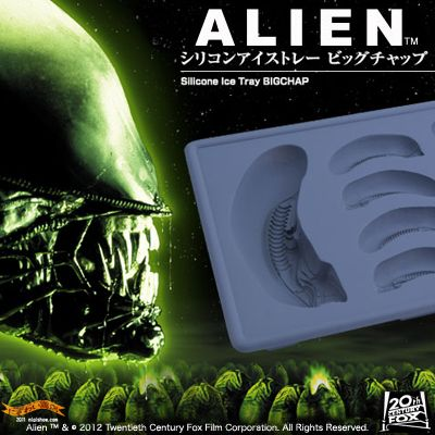 """The juice"" mouth-watering creepy ice try ★ silicone ice tray alien ""aliens/chap'"