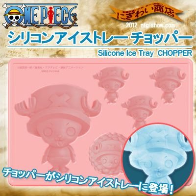 World of one piece is the ice cube trays! ~ ONE PIECE ~ silicone ice tray chopper