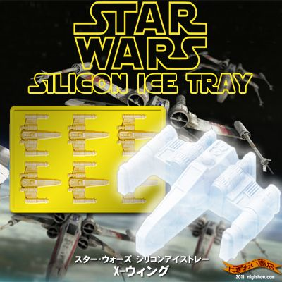 STAR WARS X-Wing silicone ice tray
