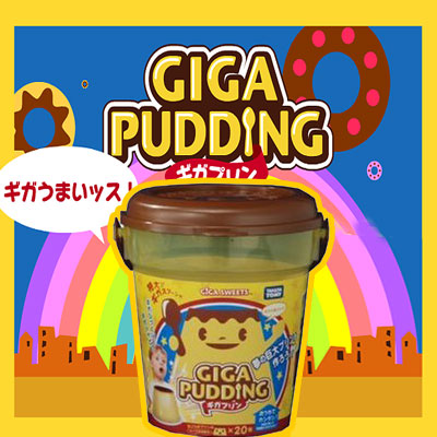 Giga sweet series NEW Giga pudding - Giga Pudding-