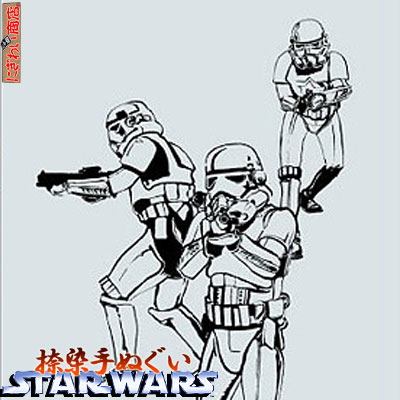 [STAR WARS ☆ Star Wars], made in Japan printing Tenugui (ichigeki hissatsu / Storm trooper) SW-TOWEL-08 [STARWARS] [washcloth / towel]