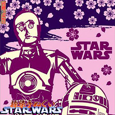 Product made in [STAR WARS ☆ Star Wars] Japan, textile printing Japanese towel (R2 and C3PO starting on it to a back in Fuji) SW-TOWEL-13 [Japanese towel, Japanese towel]