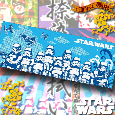☆ Japanese textile towels (made of なっせん hand towel)! ☆ Beach at Stormtrooper who summer fun! SW-TOWEL-25