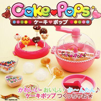 "[Discontinued] various cake pop tsukurechi! good figures ""CAKE POPS cake pop'"