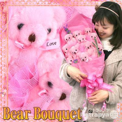 Keitaistrap rakuten global market gift love oguma gift love oguma bouquet bouquet must bear just bear 11 cats pink negle Images