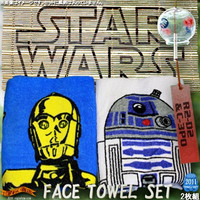 STAR WARS ☆ Star Wars gifts in even flutters up pettanko ★ face towel 2 set (R2-D2/C-3PO) SW-017