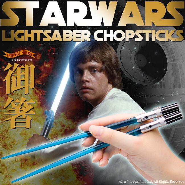 星球大战的光剑筷子